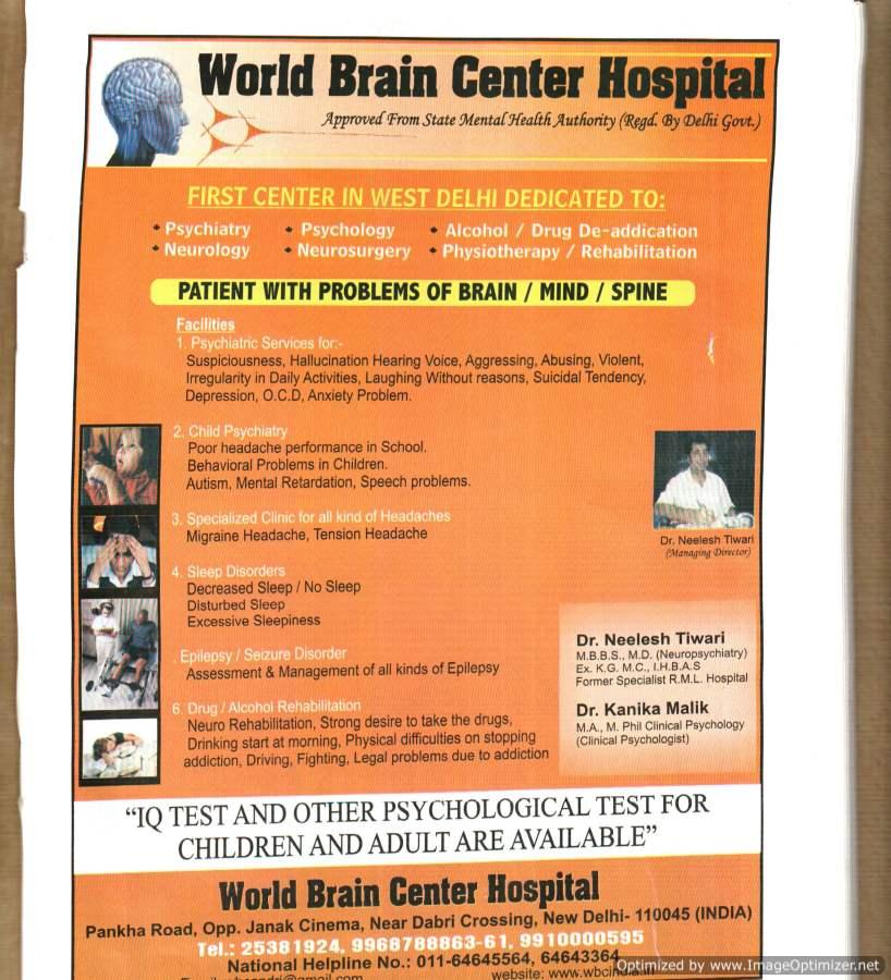 World Brain Center Dr Neelesh Tiwari.JPG4564906World Brain Center Dr Neelesh Tiwari.JPG8_PTDC0World Brain Center Dr Neelesh Tiwari.JPG43