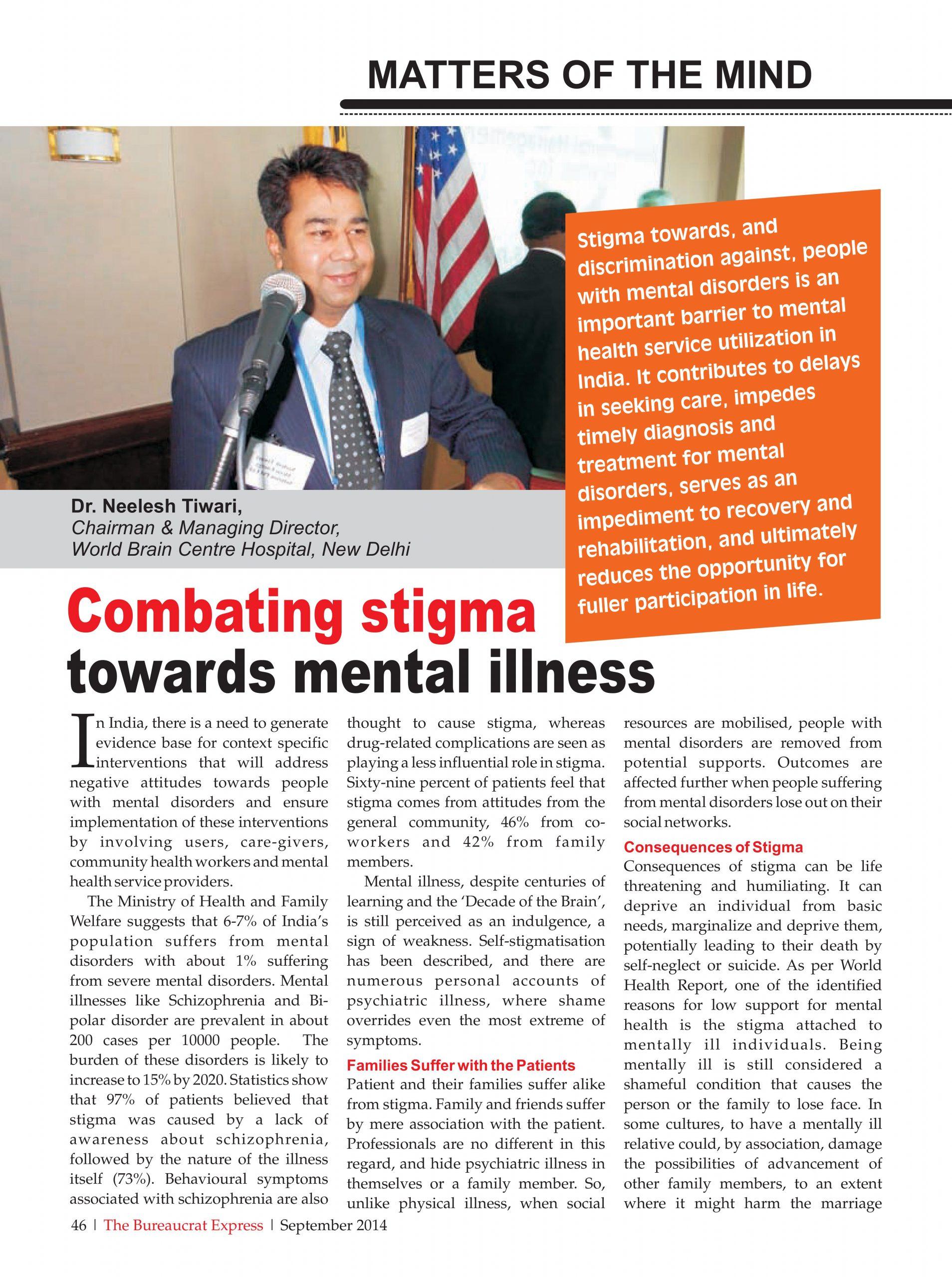 World Brain Center Dr Neelesh Tiwari.JPG4666839World Brain Center Dr Neelesh Tiwari.JPG9_Sep, World Brain Center Dr Neelesh Tiwari.JPG4