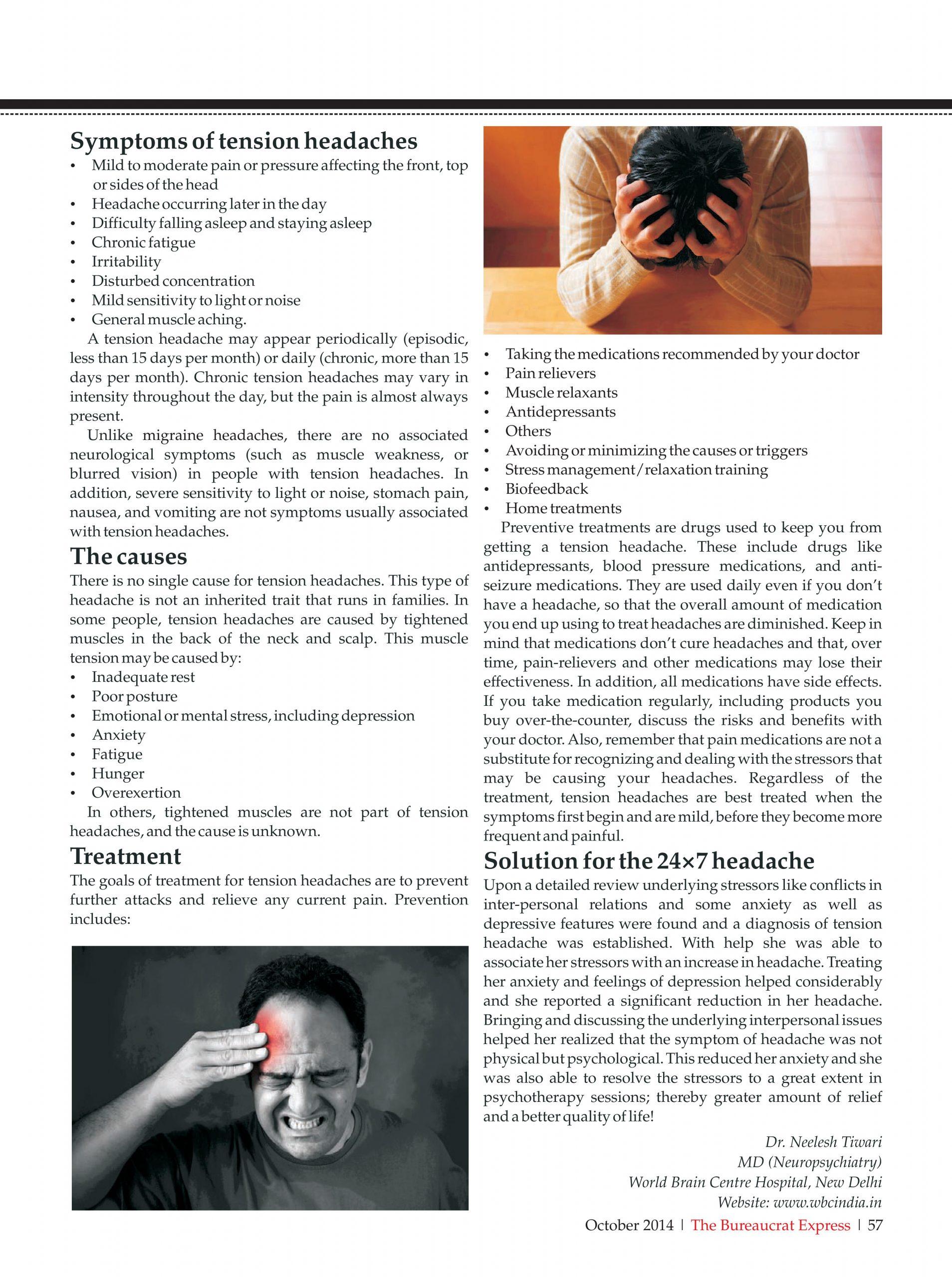 World Brain Center Dr Neelesh Tiwari.JPG466686World Brain Center Dr Neelesh Tiwari.JPG24_OCT, World Brain Center Dr Neelesh Tiwari.JPG4 2