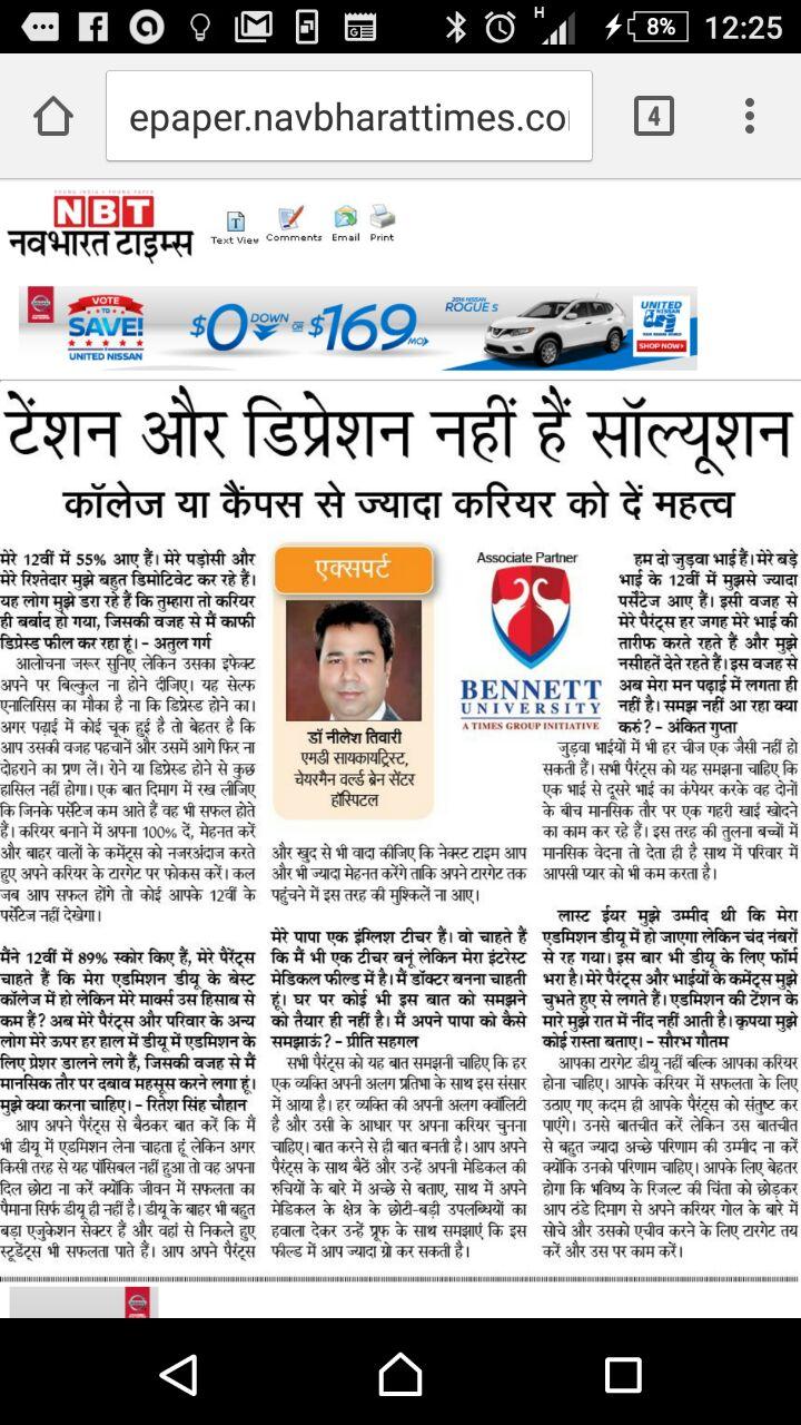 World Brain Center Dr Neelesh Tiwari.JPG466755937_World Brain Center Dr Neelesh Tiwari.JPG23